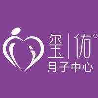 佛山玺佑健康管理有限公司