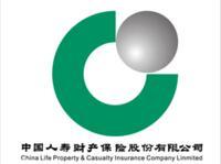 中国人寿财产保险股份有限公司