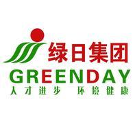 广州绿日商务服务有限公司