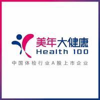 济南大健康健康体检管理有限公司市中建设路门诊部
