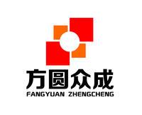天津方圆众成人力资源开发有限公司