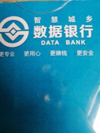 湖南开启智慧城乡大数据管理有限公司