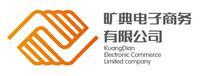 杭州旷典电子商务有限公司