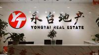 上海永台房地产经纪有限公司