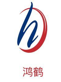 宁波鸿鹤信息科技有限公司