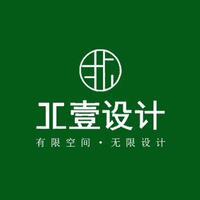 丽水北壹装饰工程有限公司