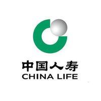 中国人寿保险股份有限公司建德支公司新安江营销服务部