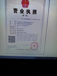 四川亚通会计师事务所有限责任公司