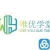 上海君咖体育文化发展有限公司