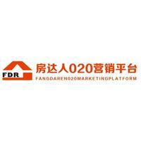 房达人房地产020营销平台