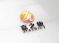 江苏嘉之旅国际旅行社有限公司