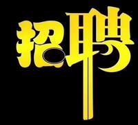 雅博官网平台市翔安区苏镇发商务信息咨询服务部