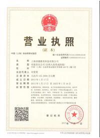 上海语德教育科技yabo亚博体育