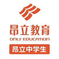 上海昂立教育培训有限公司