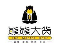 长沙熊熊大货网络科技有限公司