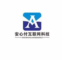 温州市安心付互联网科技有限公司