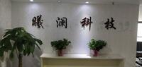 郑州曦澜网络科技有限公司