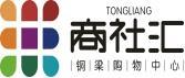 重庆商社物业管理有限公司铜梁分公司