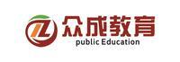 众成曦阳教育科技有限公司