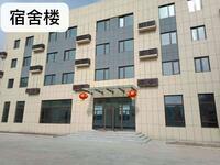 青岛厂聚合科技电子有限公司