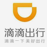 安徽乐嘀汽车服务有限公司
