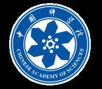 中國科學院寧波材料技術與工程研究所