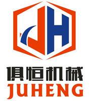 上海俱恒食品机械设备有限公司