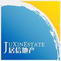 上海居信房地产经纪有限公司