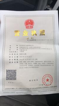 杭州科达门窗有限公司