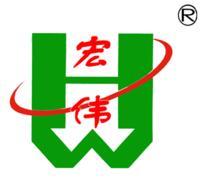宜兴市宏伟科技有限公司