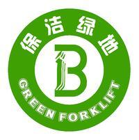 保洁绿地环保设备有限公司