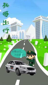 开奖彩坛网站强信老兵运输服务有限公司