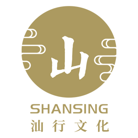 上海汕行文化艺术发展有限公司