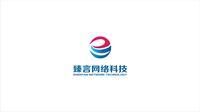 浙江臻言网络科技有限公司