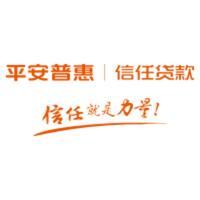 平安普惠投资咨询有限公司合肥平安大厦分公司