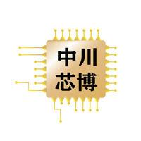 厦门市中川芯博科技有限公司