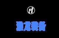 江苏淮龙装备科技有限公司