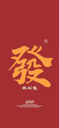 湖南耀恒节能科技有限公司