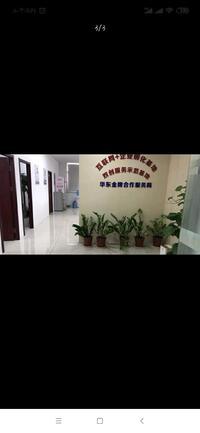 苏州小吱吱信息科技有限公司