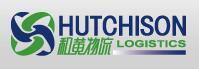广州和黄物流服务有限公司