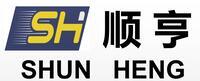 河南顺亨供应链管理有限公司