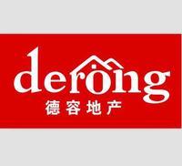 贵州德容房地产经纪有限公司
