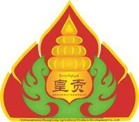 西双版纳皇贡农产品发展有限公司