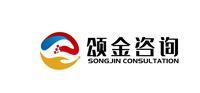 杭州颂金经济信息咨询有限公司