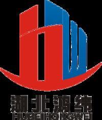 湖北鴻緯建設有限公司