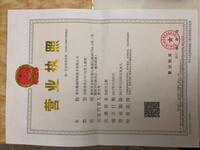 重庆楷福网络技术有限公司