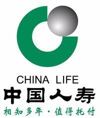 中国人寿保险股份有限公司广州市第一支公司