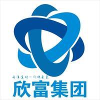 安徽欣富网络科技有限公司
