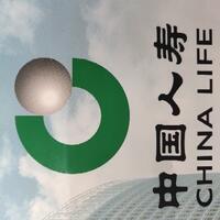 中国人寿保险股份有限公司云南分公司直属营销一部