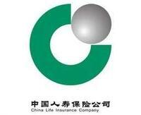 中国人寿保险股份有限公司上海市宝山支公司爱辉路营业部